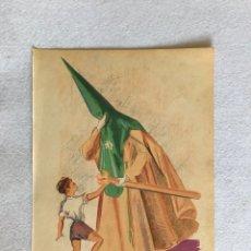 Coleccionismo Papel Varios: SEMANA SANTA SEVILLA. LÁMINA AÑOS 50. NAZARENO DE LA MACARENA. Lote 175859863
