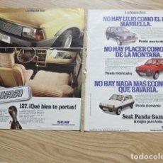Coleccionismo Papel Varios: RECORTE PUBLICIDAD AÑOS 80 - SEAT PANDA FURA 127 MARBELLA MONTAÑA BAVARIA GAMA 82. Lote 176247973