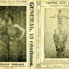 Coleccionismo Papel Varios: PROGRAMA=TEATRO VITAL AZA-MALAGA=VER FOTO ADICIONAL DEL REVERSO .. Lote 176926197