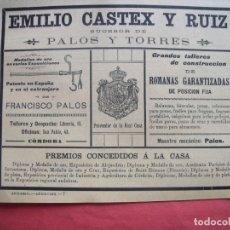 Coleccionismo Papel Varios: EMILIO CASTEX Y RUIZ.-TALLER DE ROMANAS.-SUCESOR DE PALOS Y TORRES.-PUBLICIDAD.-CORDOBA.-AÑO 1905.. Lote 177004869