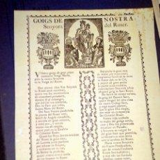 Coleccionismo Papel Varios: GOIGS NOSTRA SRA DEL ROSER TECLA PLA VIUDA . Lote 177273993