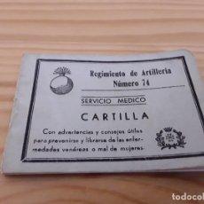 Coleccionismo Papel Varios: CARTILLA SERVICIO MEDICO REGIMIENTO ARTILLERÍA 74. Lote 178062400