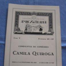 Coleccionismo Papel Varios: FOLLETO CENTRE DE LECTURA AMICS DEL TEATRE REUS - TEATRE BARTRINA - AÑO 1933. Lote 178096288