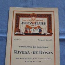Coleccionismo Papel Varios: FOLLETO CENTRE DE LECTURA AMICS DEL TEATRE REUS - TEATRE BARTRINA - AÑO 1934. Lote 178096374