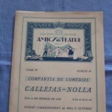 Coleccionismo Papel Varios: FOLLETO CENTRE DE LECTURA AMICS DEL TEATRE REUS - TEATRE BARTRINA - AÑO 1935. Lote 178096534