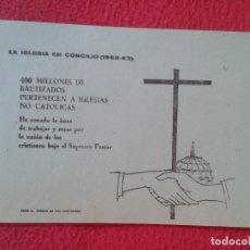 Coleccionismo Papel Varios: FOLLETO HOJA PANFLETO O SIMILAR LA IGLESIA EN CONCILIO 1962-63 UNIÓN DE LOS CRISTIANOS, BAUTIZADOS... Lote 178186183