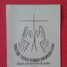 Coleccionismo Papel Varios: FOLLETO HOJA PANFLETO O SIMIL SEMANA DE LA UNIDAD CRISTIANA, CRISTO, CATÓLICOS, RELIGIÓN, ORACIÓN.... Lote 178214360