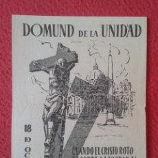 Coleccionismo Papel Varios: FOLLETO HOJA PANFLETO O SIMIL DOMUND DE LA UNIDAD DOMINGO MUNDIAL DE LAS MISIONES, CRISTO, IGLESIA... Lote 178215475
