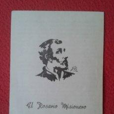 Coleccionismo Papel Varios: DÍPTICO FOLLETO HOJA PANFLETO O SIMIL EL ROSARIO MISIONERO, PAPA JUAN XXIII, MISIONES.....VER FOTOS . Lote 178216055