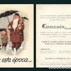 Coleccionismo Papel Varios: PUBLICIDAD FARMACÉUTICA CASEOSÁN HEYDEN. 18'5X12'5. Lote 178224761