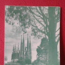 Coleccionismo Papel Varios: DÍPTICO TARJETA DE FELICITACIÓN NAVIDEÑA CONFITERÍA LA COLMENA ANTIGUA CASA L´ABELLA BARCELONA 1952 . Lote 178262986