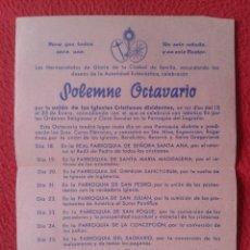 Coleccionismo Papel Varios: PEQUEÑO CARTEL POSTER PANFLETO FOLLETO HOJA O SIMIL SOLEMNE OCTAVARIO HERMANDADES DE GLORIA SEVILLA. Lote 178264323