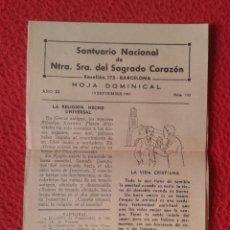 Coleccionismo Papel Varios: ANTIGUO FOLLETO DÍPTICO HOJA DOMINICAL 1953 SANTUARIO NACIONAL SAGRADO CORAZÓN BARCELONA Nº 193 VER . Lote 178267728