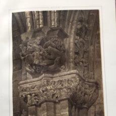 Coleccionismo Papel Varios: ASTURIAS OVIEDO CLAUSTRO DE LA CATEDRAL DE OVIEDO LUCHA DEL REY FAVILA CON EL OSO 1855. Lote 178561818
