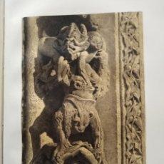 Coleccionismo Papel Varios: LEON CATEDRAL DE LEON DETALLES N 4 PERCERISA 1855. Lote 178638675