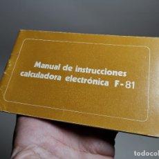 Coleccionismo Papel Varios: MANUAL INSTRUCCIONES CALCULADORA ELECTRONICA TRQ .F-81 (TALLERES RADIOELECTRICOS QUEROL) TARRAGONA. Lote 178654140