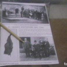 Coleccionismo Papel Varios: RECORTE AÑO 1911 - LA PUEBLA DE MONTALBÁN (TOLEDO) EL CRIMEN MISTERIOSO DEL TAJO. Lote 178669433