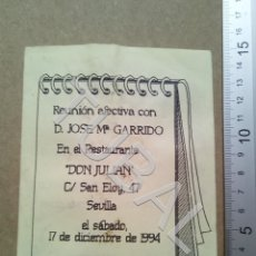Coleccionismo Papel Varios: TUBAL MENU RESTAURANTE DON JULIAN SEVILLA B04. Lote 178950205