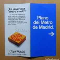 Coleccionismo Papel Varios: PLANO DEL METRO DE MADRID - DICIEMBRE DE 1983. Lote 179043950
