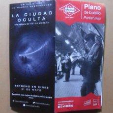 Coleccionismo Papel Varios: PLANO DEL METRO DE MADRID - JUNIO DE 2019. Lote 179044361