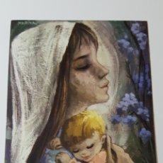 Coleccionismo Papel Varios: DÍPTICO ILUSTRADO POR MARINA - NAVIDAD NIÑO JESÚS MARÍA - MIRACLE 4178 - MEDIDAS 121 X 166 MM. Lote 179180300