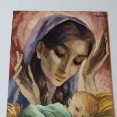 Coleccionismo Papel Varios: DÍPTICO ILUSTRADO POR MARINA - NAVIDAD NIÑO JESÚS MARÍA - MIRACLE 4177 - MEDIDAS 121 X 166 MM. Lote 179180406