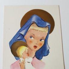 Coleccionismo Papel Varios: POSTAL ILUSTRADA DE NAVIDAD MARÍA BELÉN NIÑO JESÚS - AÑO 1958 - P. D. 25 - MEDIDAS 95 X 135 MM. Lote 179184280