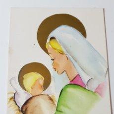 Coleccionismo Papel Varios: POSTAL ILUSTRADA DE NAVIDAD MARÍA NIÑO JESÚS - AÑO 1958 - P. D. 1 - MEDIDAS 95 X 135 MM. Lote 179184808