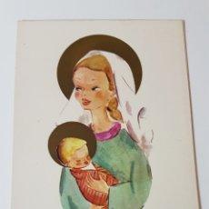 Coleccionismo Papel Varios: POSTAL ILUSTRADA DE NAVIDAD MARÍA NIÑO JESÚS - AÑO 1958 - P. D. 18 - MEDIDAS 95 X 135 MM. Lote 179185570