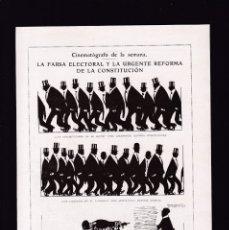 Coleccionismo Papel Varios: SILENO - CARICATURAS - 15 ABRIL 1923 - ORIGINAL RECUPERADO PUBLICACION. Lote 179521530