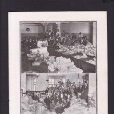 Coleccionismo Papel Varios: MADRID - 13 AGOSTO 1922 - HUELGA DE CORREOS - ORIGINAL RECUPERADO PUBLICACION. Lote 179522970