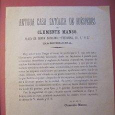 Coleccionismo Papel Varios: PUBLICIDAD ANTIGUA CASA CATÓLICA DDE HUÉSPEDES DE CLEMENTE MANSO. PL.SANTA CATALINA, BARCELONA. Lote 180093538