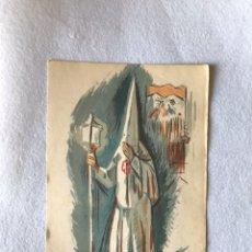 Coleccionismo Papel Varios: SEMANA SANTA SEVILLA. LÁMINA AÑOS 50. NAZARENO DE LA AMARGURA. Lote 180125113