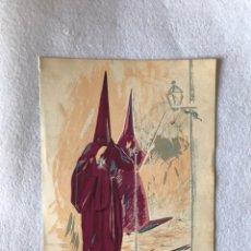 Coleccionismo Papel Varios: SEMANA SANTA SEVILLA. LÁMINA AÑOS 50. NAZARENO DEL VALLE. Lote 180125633