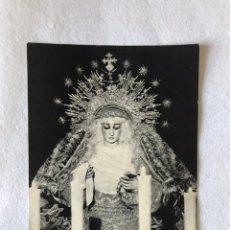 Coleccionismo Papel Varios: SEMANA SANTA SEVILLA. ANTIGUA LÁMINA SOLEDAD SAN LORENZO. AÑOS 50.. Lote 180165813
