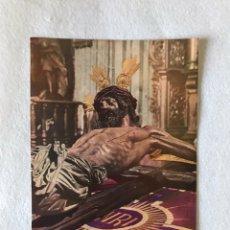 Coleccionismo Papel Varios: SEMANA SANTA SEVILLA. ANTIGUA LÁMINA CRISTO DEL AMOR. AÑOS 50.. Lote 180165996