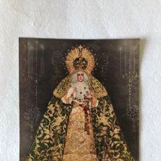 Coleccionismo Papel Varios: SEMANA SANTA SEVILLA. ANTIGUA LÁMINA DE LA MACARENA. AÑOS 50.. Lote 180166371