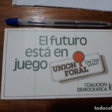 Coleccionismo Papel Varios: PEGATINA UNION FORAL DEL PAIS VASCO COALICIÓN DEMOCRÁTICA. Lote 180281006