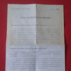 Coleccionismo Papel Varios: HOJA TAMAÑO FOLIO TEMA RELIGIOSO PALABRA DE VIDA UNA VERDADERA REVOLUCIÓN 1988 CHIARA LUBICH VER FOT. Lote 180398170