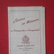 Coleccionismo Papel Varios: ANTIGUO FOLLETO TRÍPTICO MISIONEROS DEL ESPÍRITU SANTO MADRID ÁFRICA CRISTO RADIO INTERCONTINENTAL... Lote 180440332