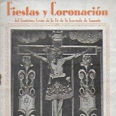 Altri oggetti di carta: FIESTAS Y CORONACIÓN DEL SANTÍSIMO CRISTO DE LA FÉ DE LA BARRIADA DE SAGUNTO. JUNIO 1930. PROGRAMA. Lote 181109115