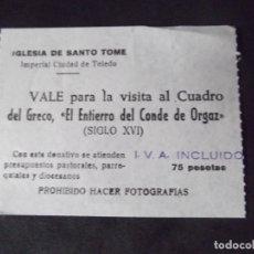 Coleccionismo Papel Varios: MUSEOS-ENTRADAS-V37-A-IGLESIA DE SANTO TOME-TOLEDO. Lote 181936160
