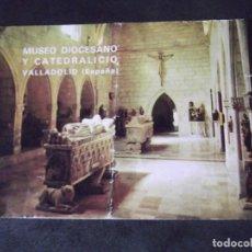 Coleccionismo Papel Varios: MUSEOS-ENTRADAS-V37-A-MUSEO DIOCESANO Y CATEDRALICIO-VALLADOLID. Lote 181936330