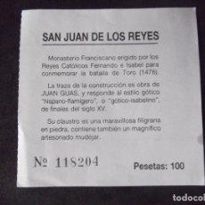 Coleccionismo Papel Varios: MUSEOS-ENTRADAS-V37-A-SAN JUAN DE LOS REYES-TOLEDO-ESPAÑA. Lote 181937930