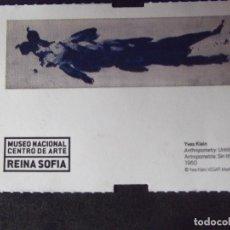Coleccionismo Papel Varios: MUSEOS-ENTRADAS-V37-A-MUSEO NACIONAL REINA SOFIA. Lote 181938378