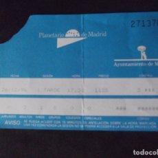 Coleccionismo Papel Varios: MUSEOS-ENTRADAS-V37-A-PLANETARIO DE MADRID-ESPAÑA. Lote 181938617