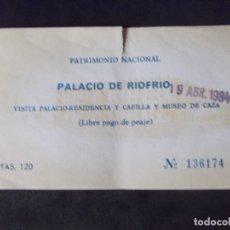 Coleccionismo Papel Varios: MUSEOS-ENTRADAS-V37-A-PALACIO DE RIOFRIO-PATRIMONIO NACIONAL-1984. Lote 181938681