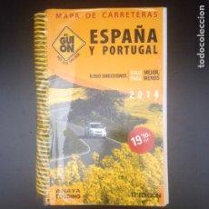 Coleccionismo Papel Varios: MAPA DE CARRETERAS ESPAÑA Y PORTUGAL. Lote 182034455