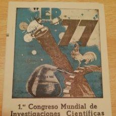 Coleccionismo Papel Varios: RAREZA DIPTICO 1ER CONGRESO MUNDIAL DE INVESTIGACIONES CIENTÍFICAS E INTERPLANETARIAS DE ER 77. Lote 182036396