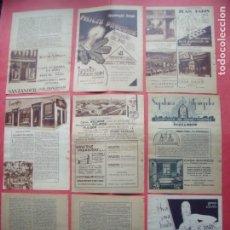Coleccionismo Papel Varios: SANTANDER.-PUBLICIDADES.-ANUNCIOS.-FABRICAS.-TIENDAS.-EMPRESAS.-LOTE DE 10 PUBLICIDADES.-AÑO 1932.. Lote 182055776